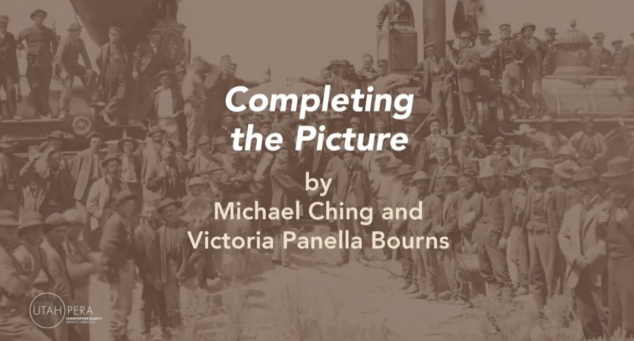 Completing The Picture